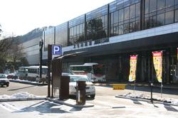 上 毛 高原 駅
